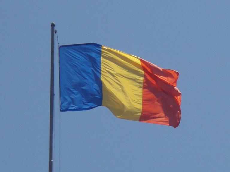 Romanian flag, Rumänische Flagge